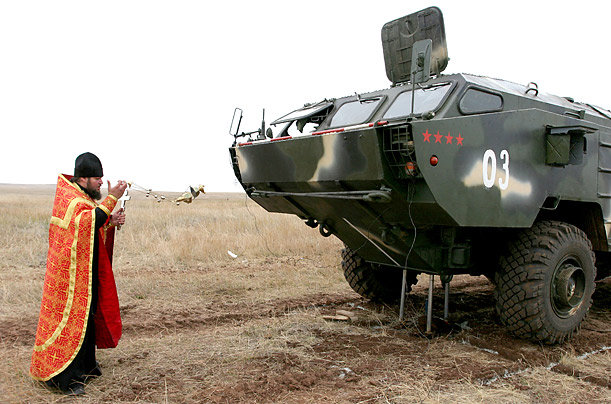 Blessing an Armoured Vehicle