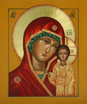 Kazan Icon of the Most Holy Theotokos